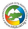 Климатическая сеть Кыргызстана
