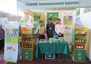 Участие на выставке»АгроПродЭкспо 2014″
